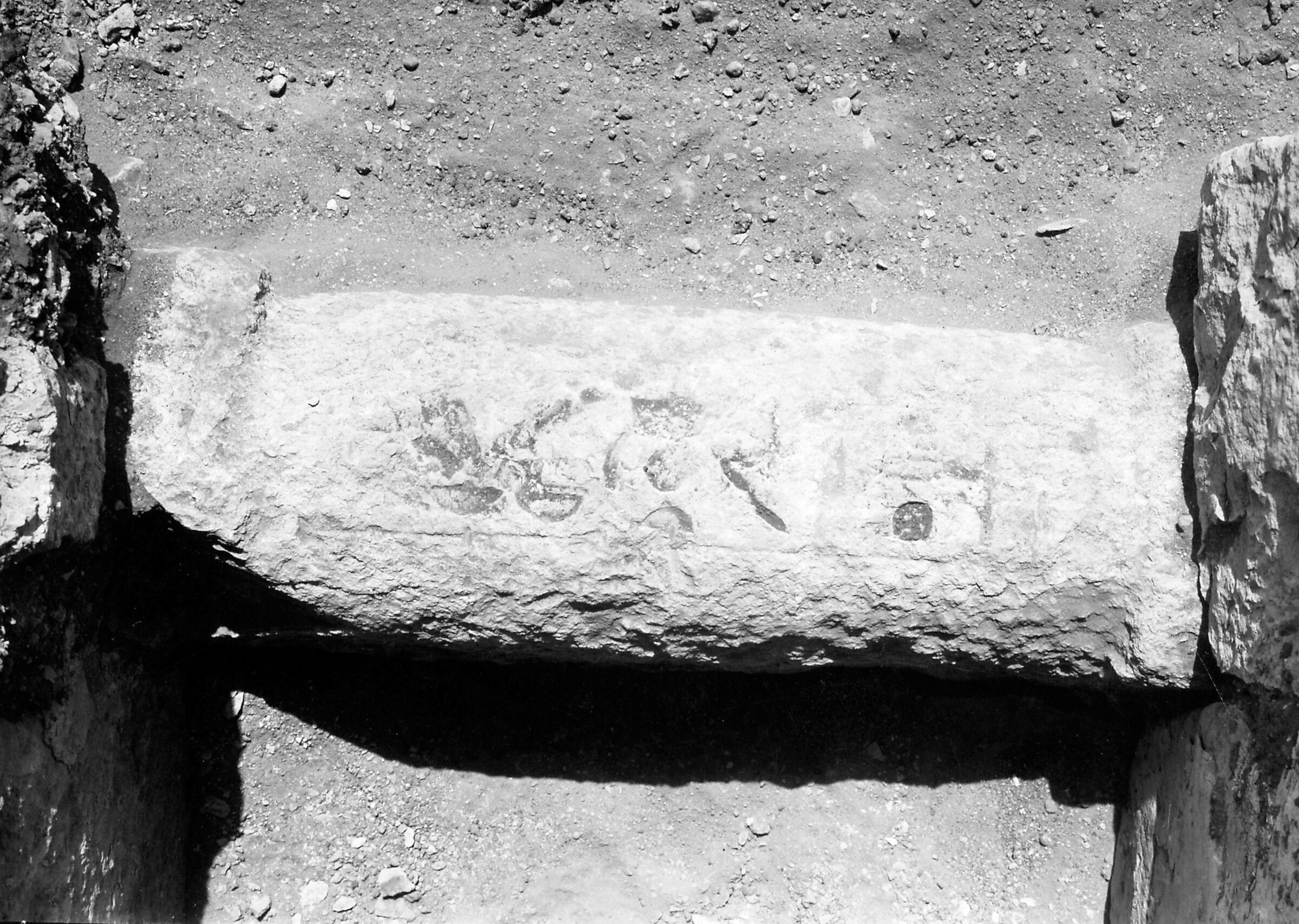 G I-South Cemetery: Site: Giza; View: Nebty
