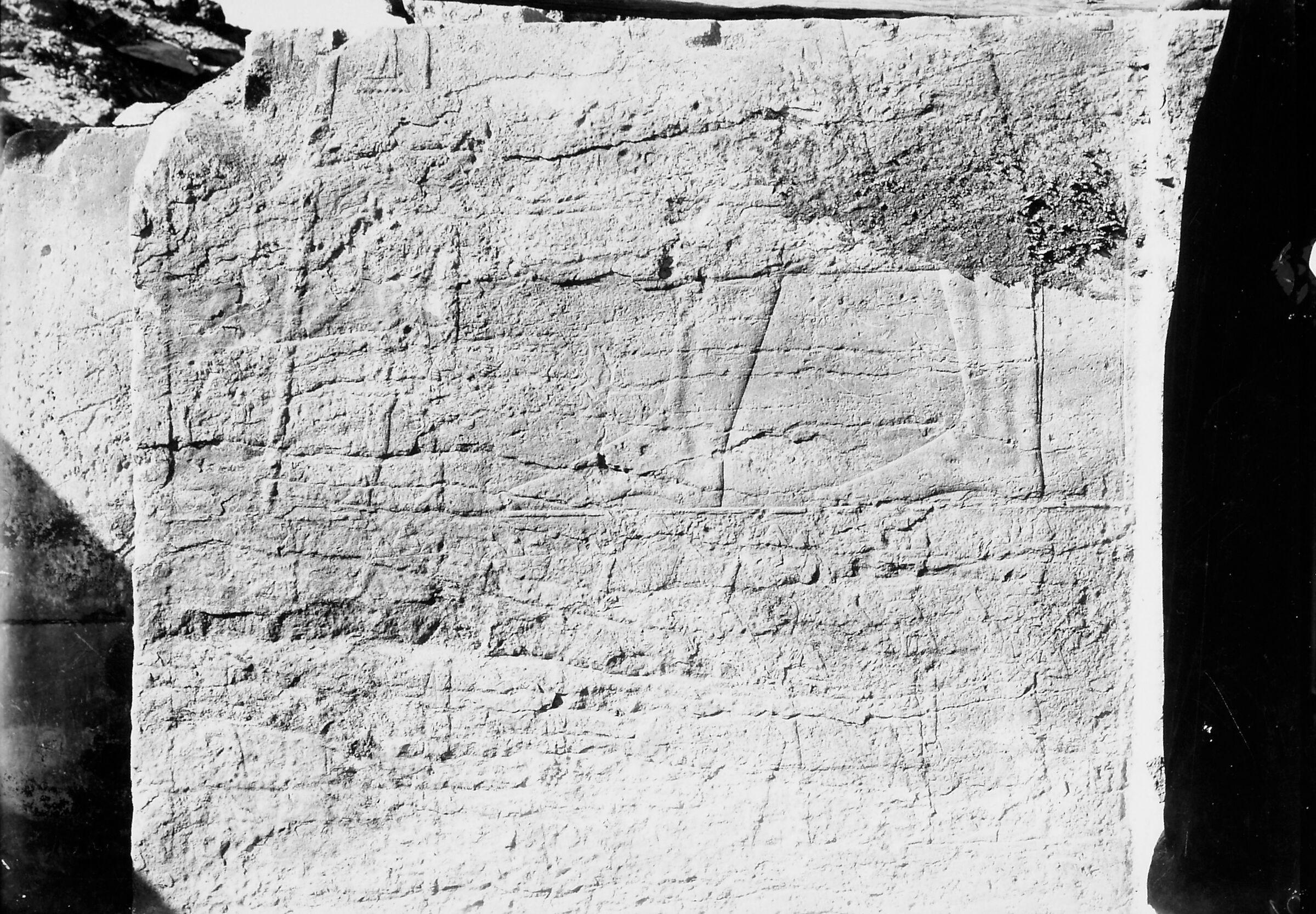 G I-South Cemetery: Site: Giza; View: Mastaba IX