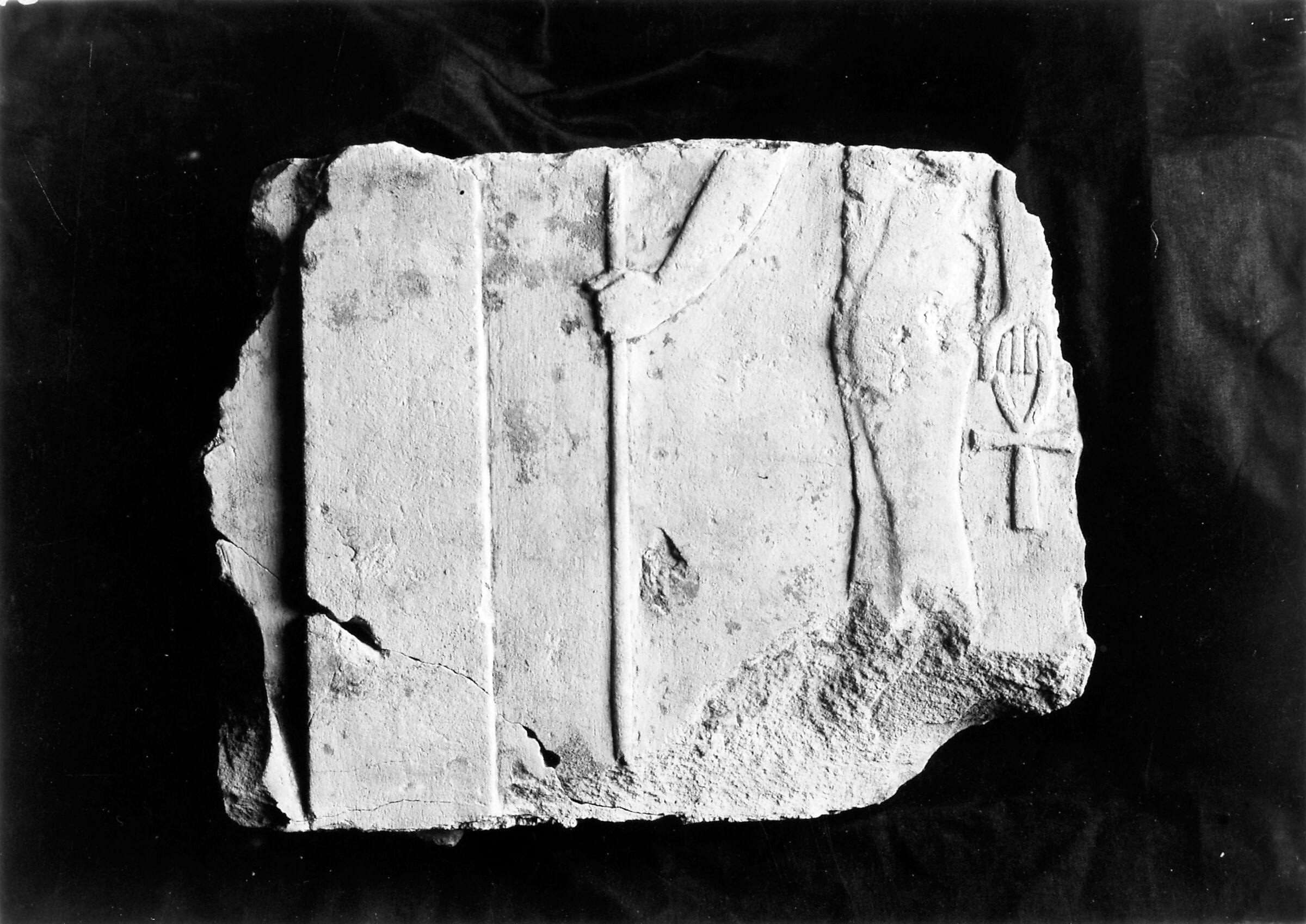 Object(s) photograph: Site: Giza; view: Mastaba III, Khafre Causeway