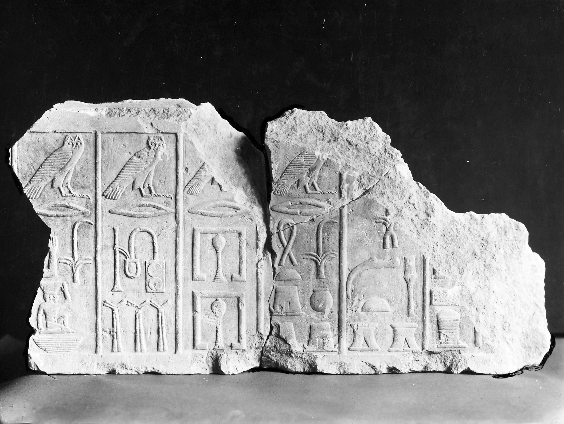 Object(s) photograph: Site: Giza; view: G 4750