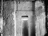 Western Cemetery: Site: Giza; View: G 4840