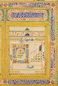 Calligraphic Panel Showing Stylized Views Of Mecca And Medina And Sandals Of The Prophet Muhammad