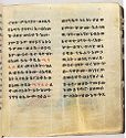 Manuscript Of Discourses On The Festivals Of Saint Michael, With Ninety-Three Paintings