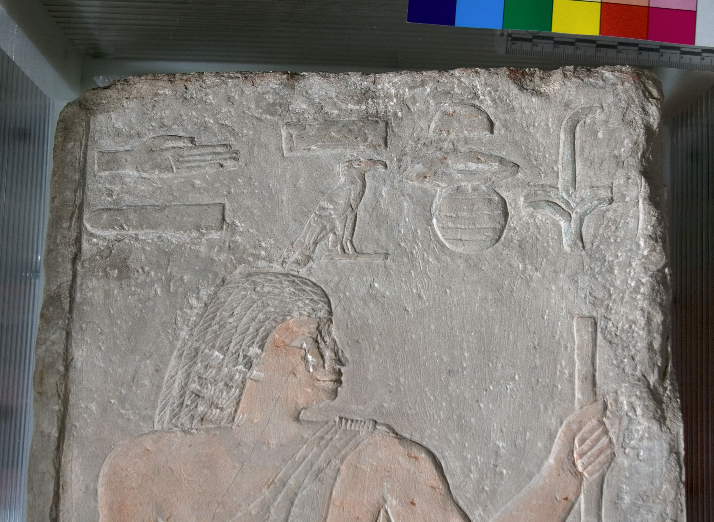 Object(s) photograph: Site: Giza; view: G 1221