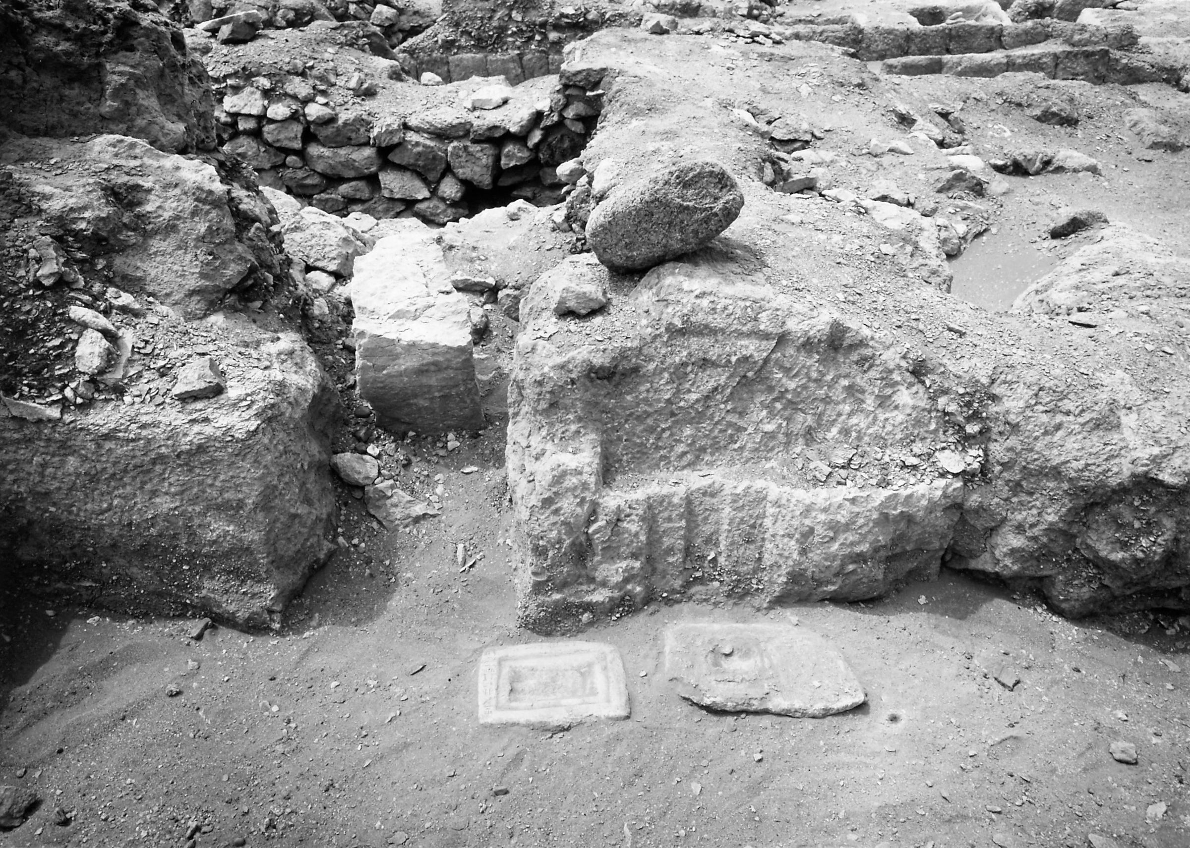 G I-South Cemetery: Site: Giza; View: Niankhhathor [II]