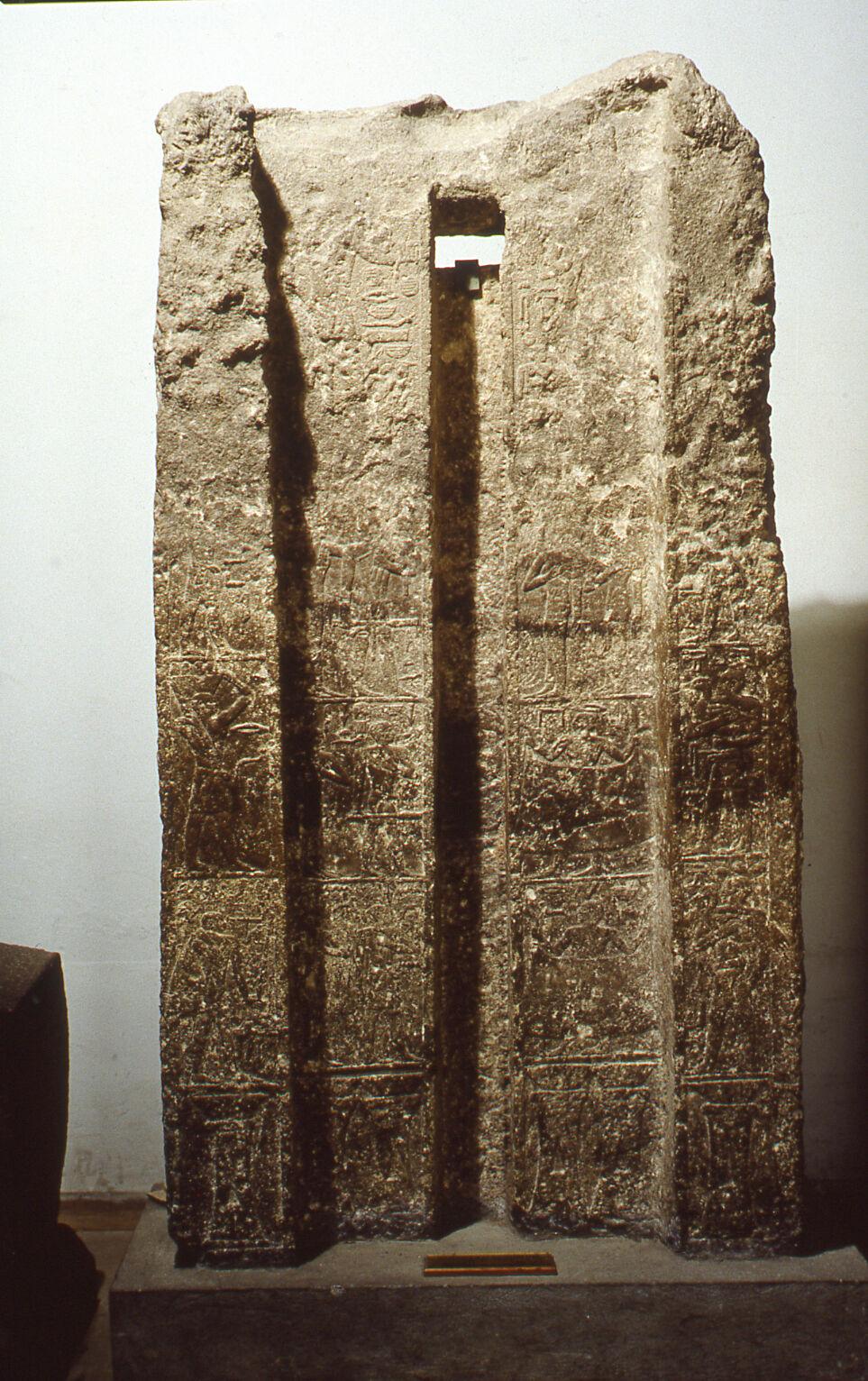 Object(s) photograph: Site: Giza; view: Kai