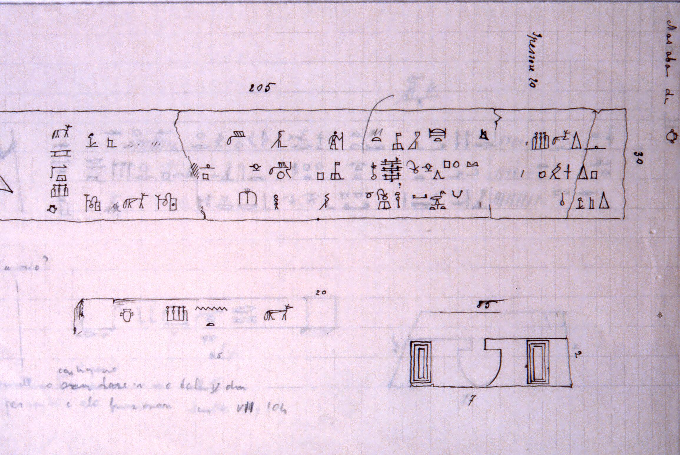 Plans and drawings: Site: Giza; View: Bebib