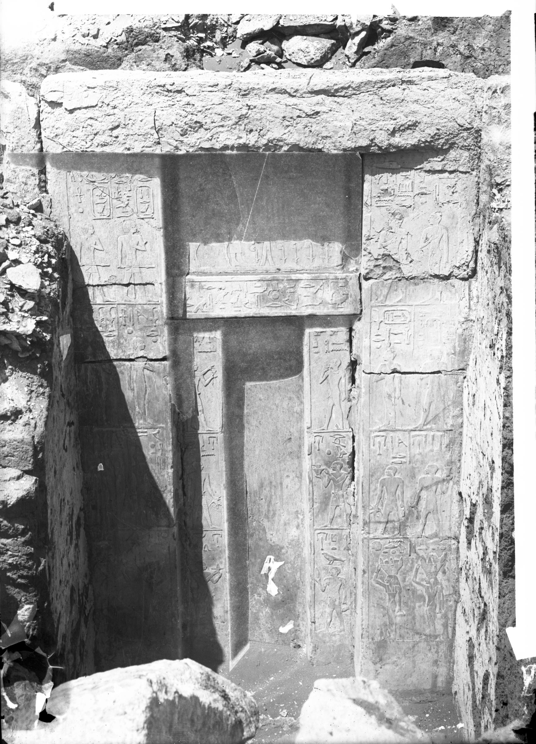 Western Cemetery: Site: Giza; View: Wehemnefret