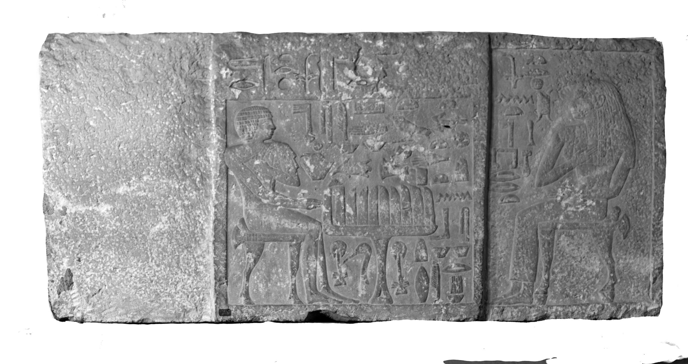 Object(s) photograph: Site: Giza; view: Itjer