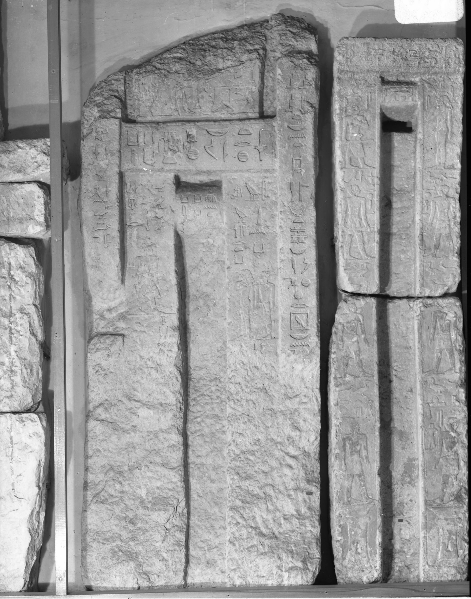 Object(s) photograph: Site: Giza: view: Khentkaus, Kai
