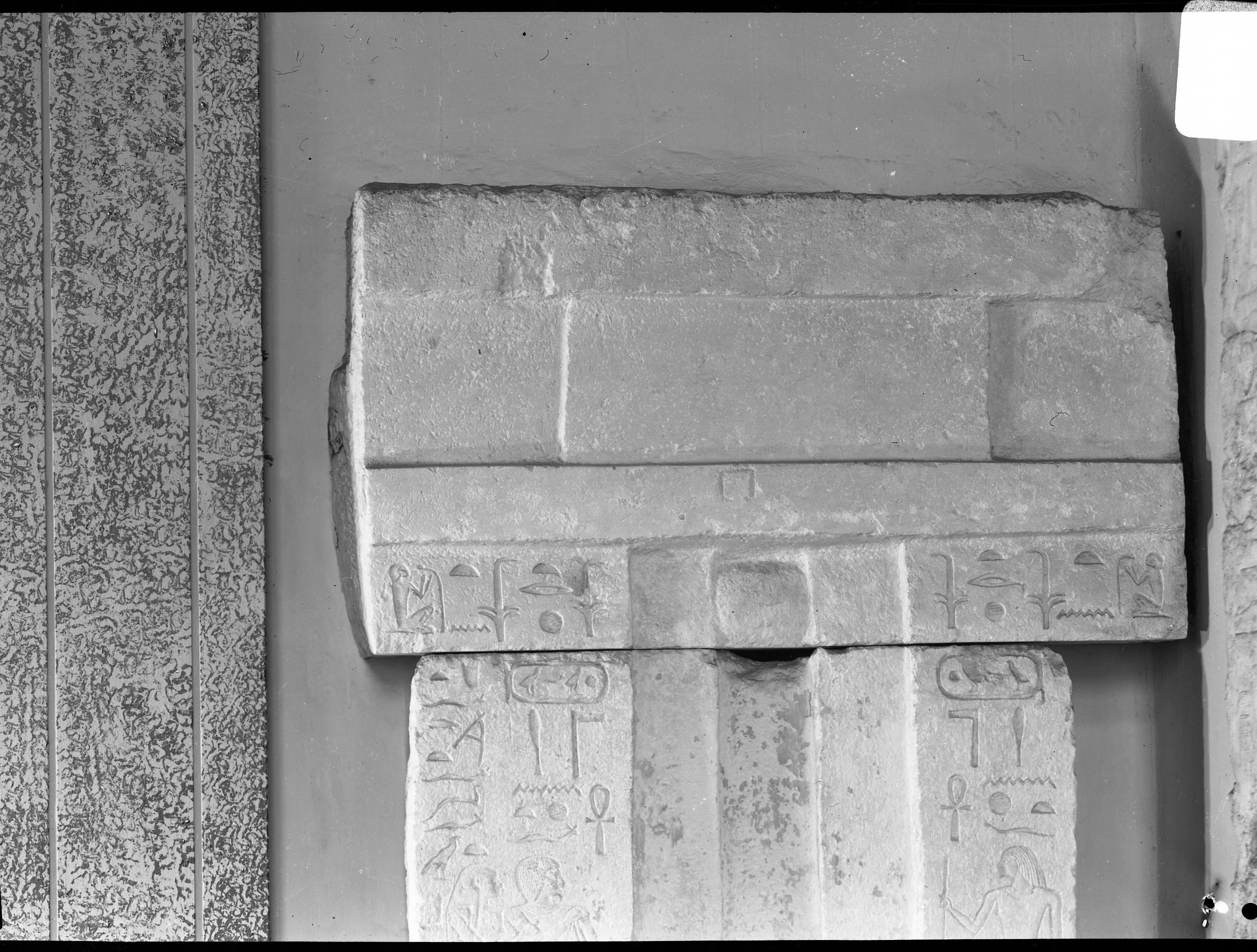 Object(s) photograph: Site: Giza; view: G 4911