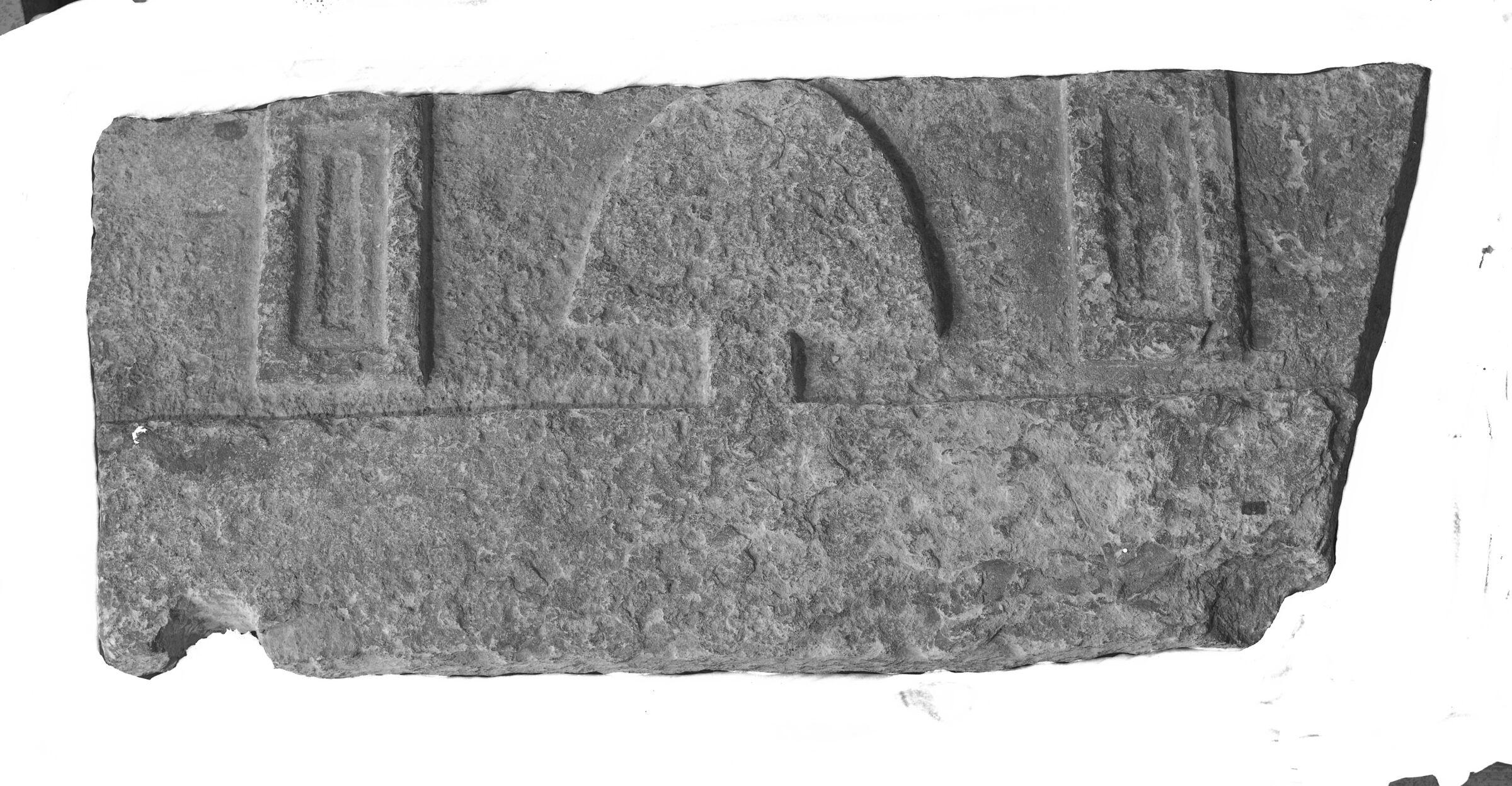 Object(s) photograph: Site: Giza; view: Bebib