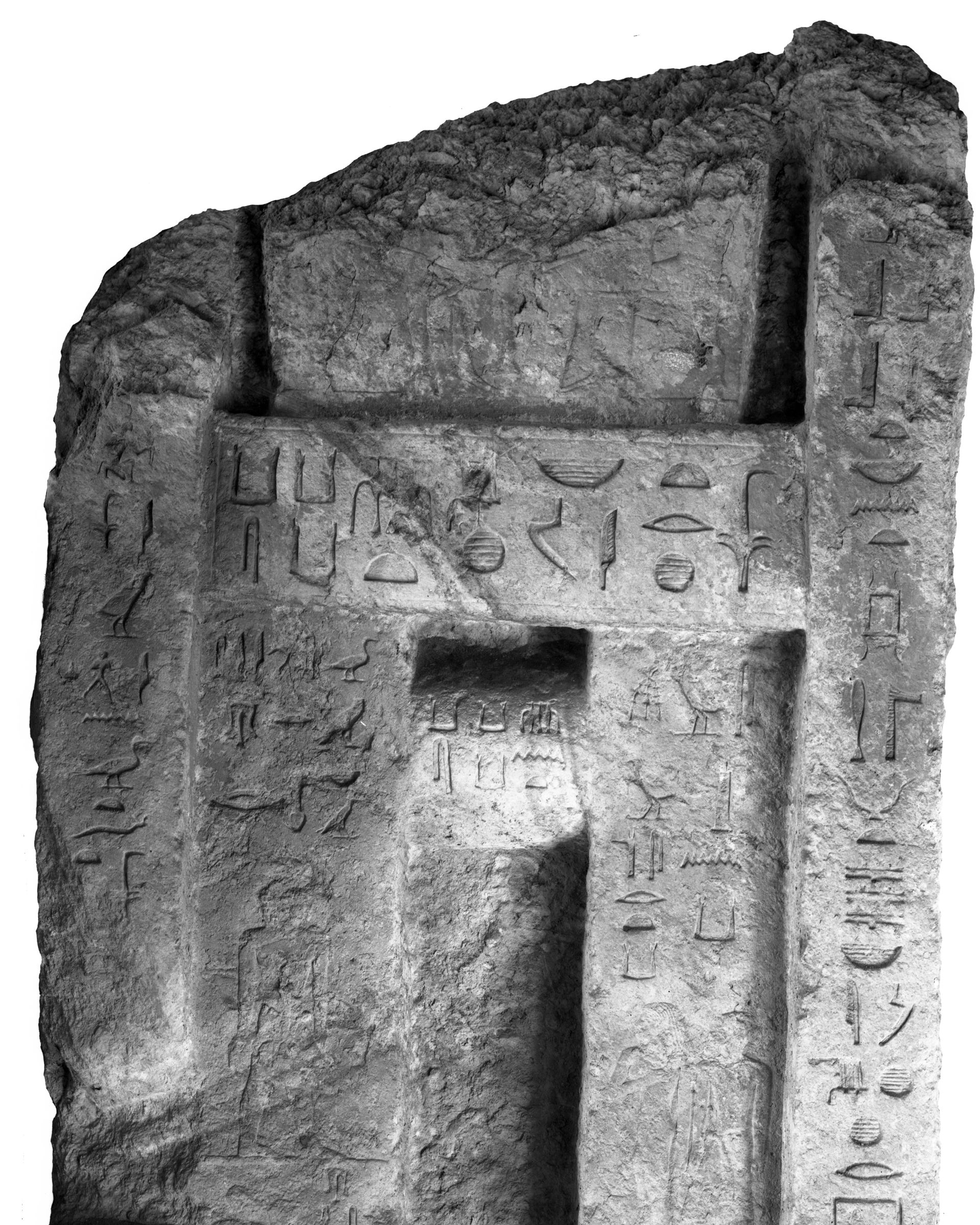 Object(s) photograph: Site: Giza: view: Khentkaus