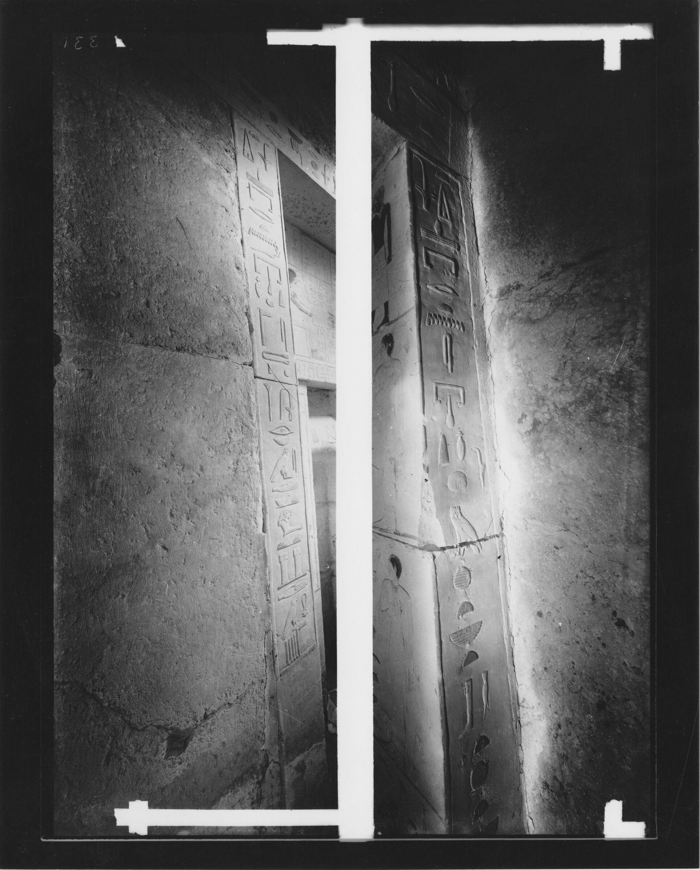 Abu Bakr Cemetery: Site: Giza;  Katep