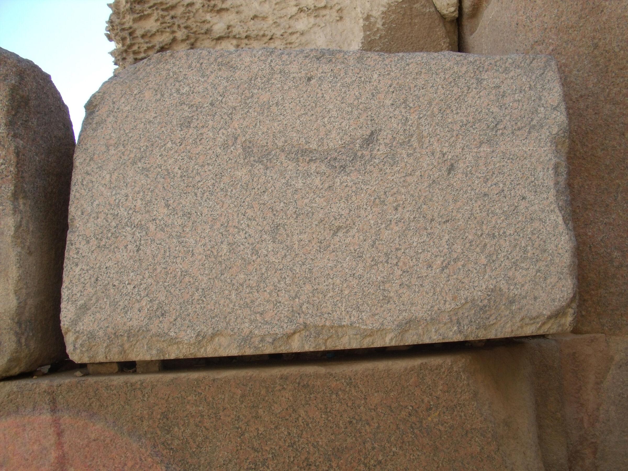 Khafre Pyramid Complex: Site: Giza; View: Khafre Valley Temple