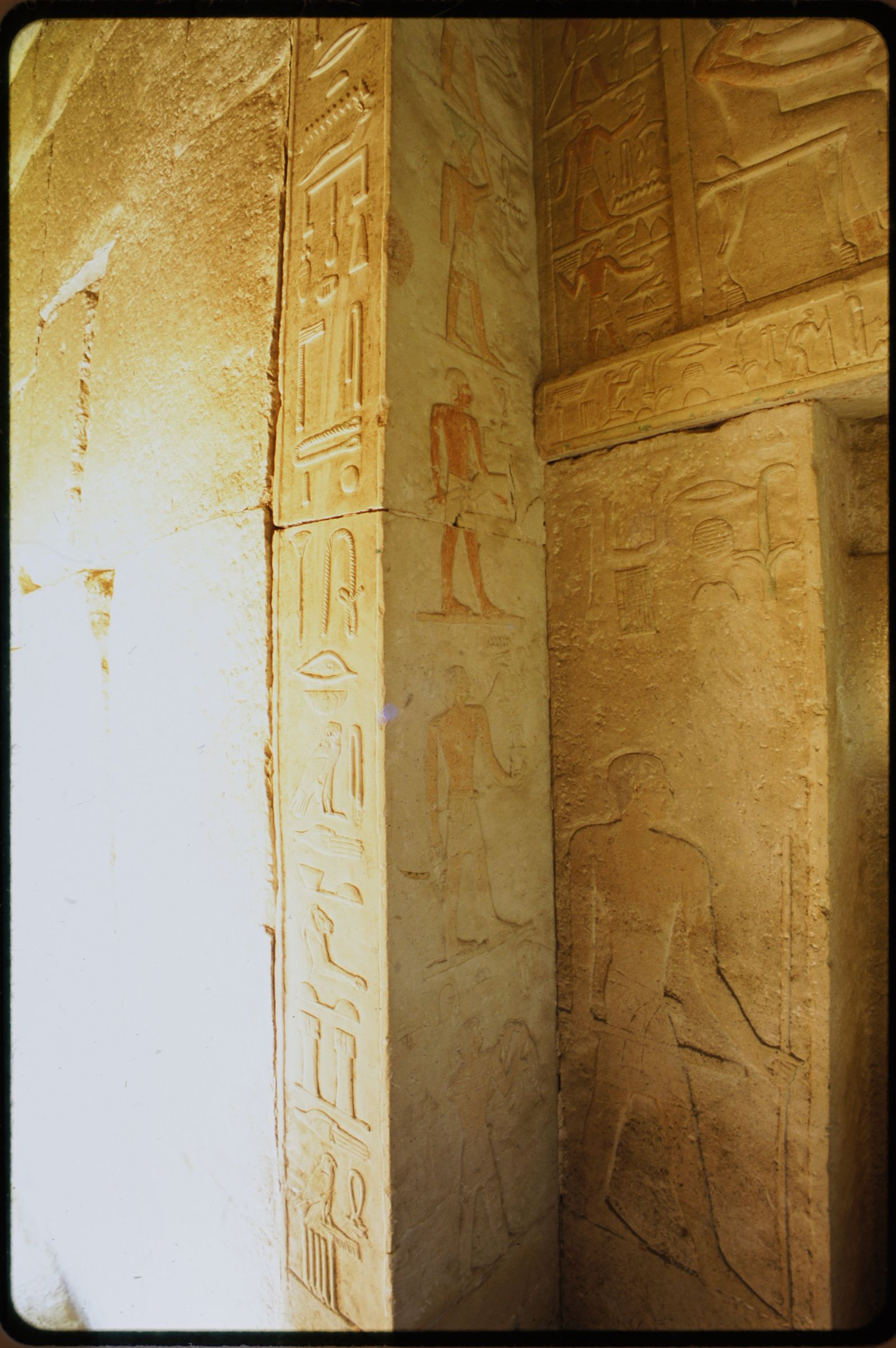 Object(s) photograph: Site: Giza; View: Katep