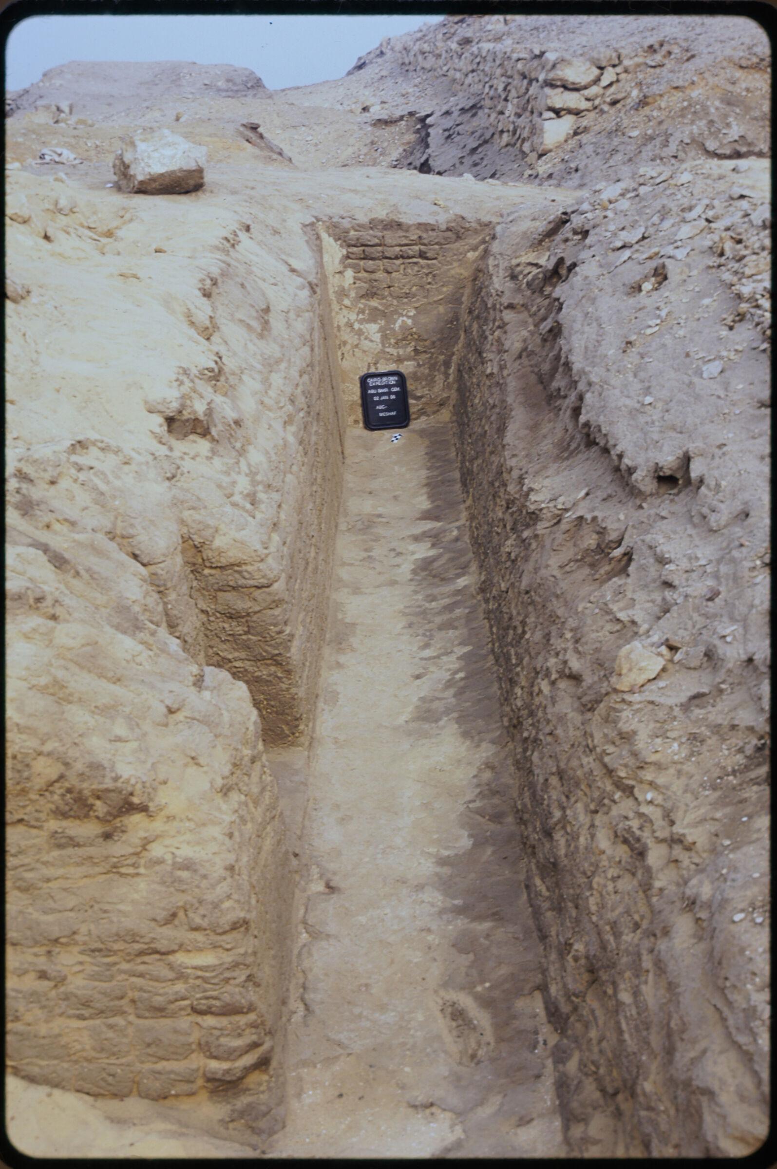 Abu Bakr Cemetery: Site: Giza; View: ABC 321; Meshaef