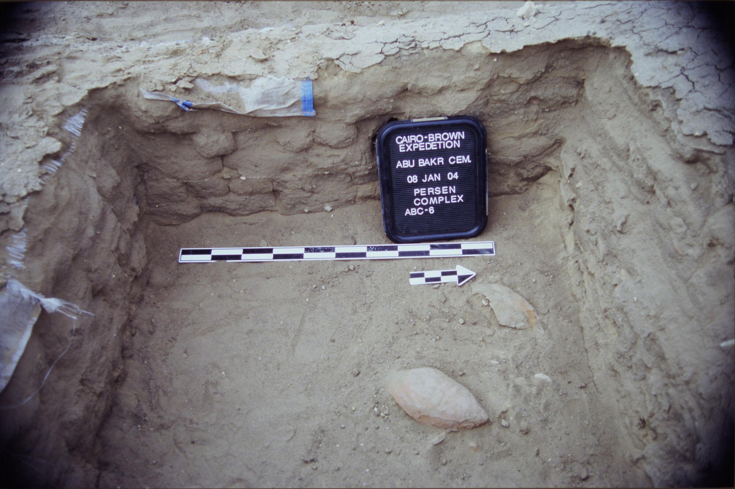 Abu Bakr Cemetery: Site: Giza; View: Lepsius 19