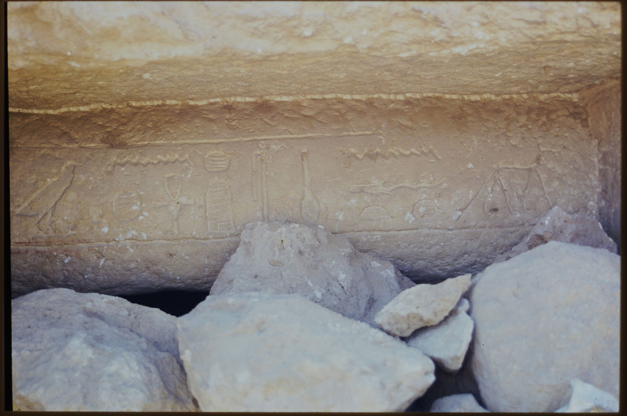 Abu Bakr Cemetery: Site: Giza; View: Ankhu (1)