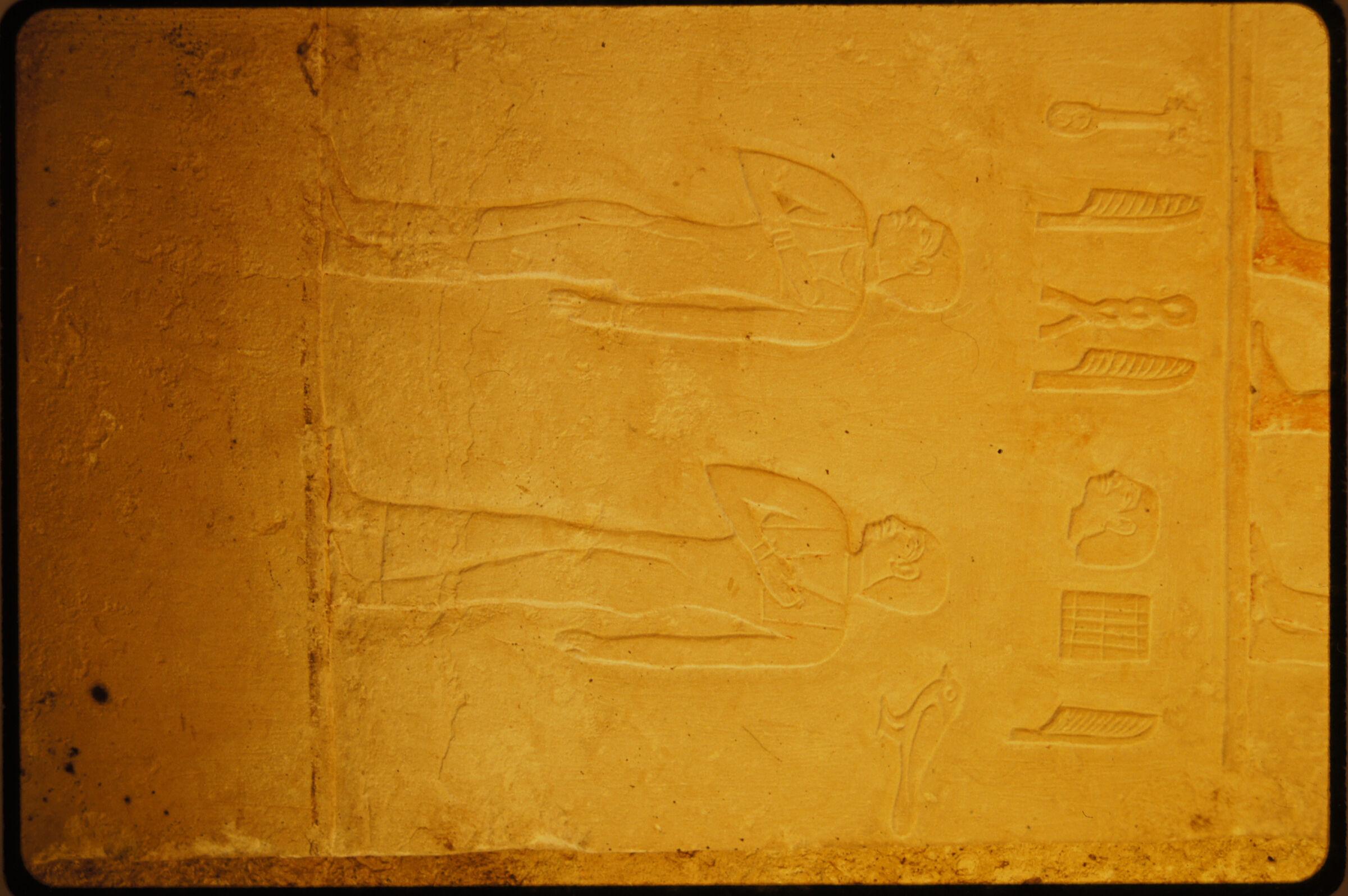 Abu Bakr Cemetery: Site: Giza; View: Katep