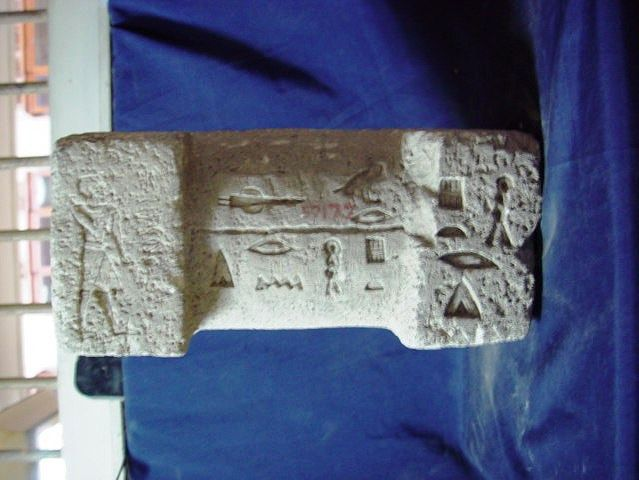 Object(s) photograph: Site: Giza; View: Redienptah