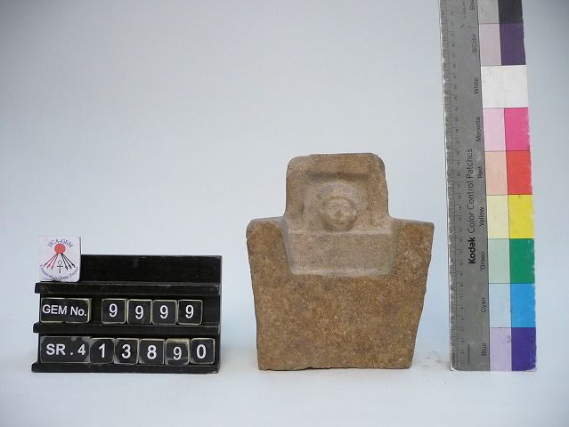 Object(s) photograph: Site: Giza; View: Sphinx