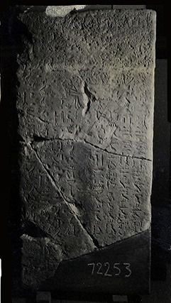 Object(s) photograph: Site: Giza; View: G 8674