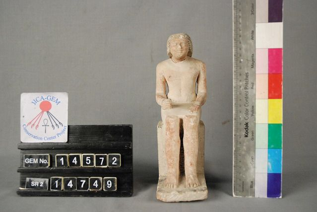Object(s) photograph: Site: Giza; View: G 8991