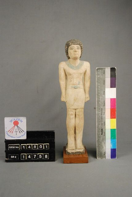 Object(s) photograph: Site: Giza; View: G 8220 (?)