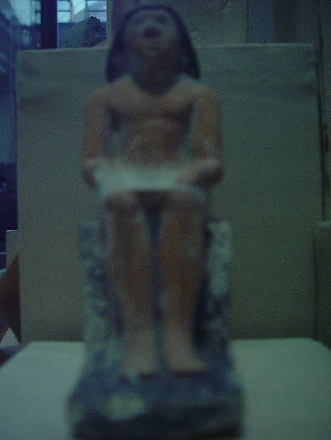 Object(s) photograph: Site: Giza; View: G 8862