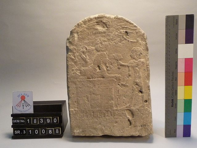Object(s) photograph: Site: Giza; View: Temple of Amenhetep II, G 9120