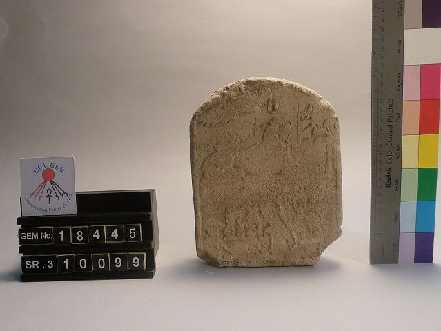 Object(s) photograph: Site: Giza; View: Rock Cut Tomb No. 9