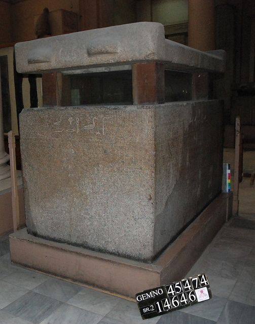 Object(s) photograph: Site: Giza; View: G 7420?