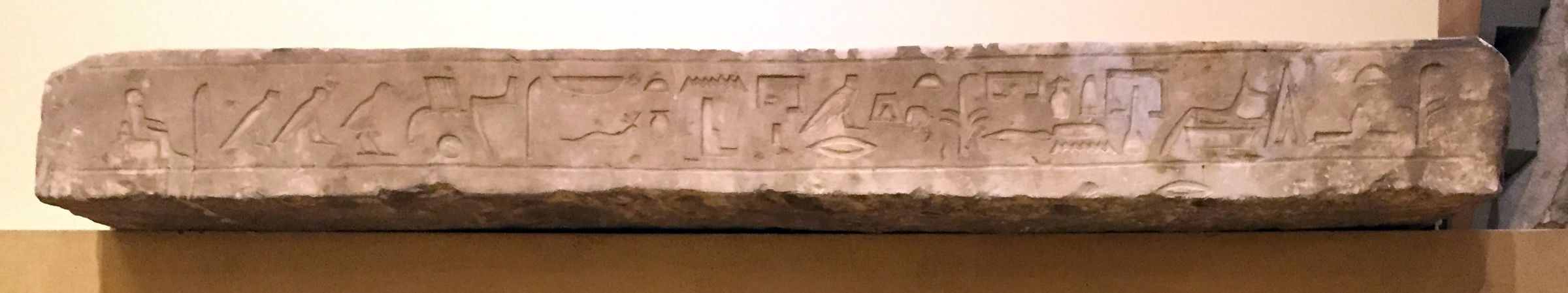 Object(s) photograph: Site: Giza; View: G 5221