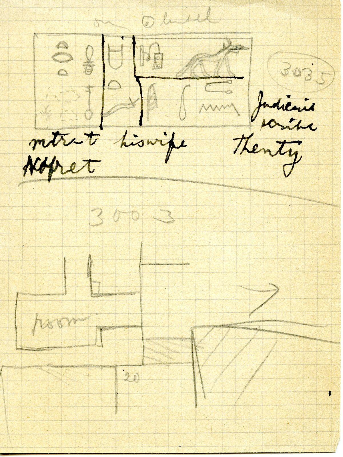 Maps and plans: G 3035, Lintel, and G 3003, Plan