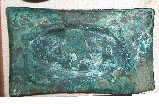 Object(s) photograph: Site: Giza; View: G 8738