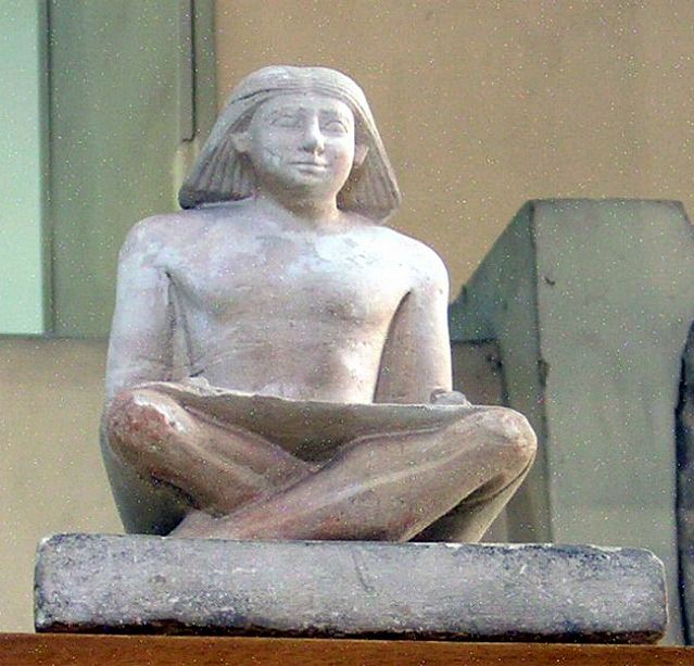 Object(s) photograph: Site: Giza; View: G 8538
