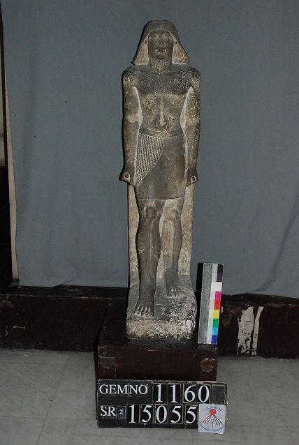 Object(s) photograph: Site: Giza; View: G 5280