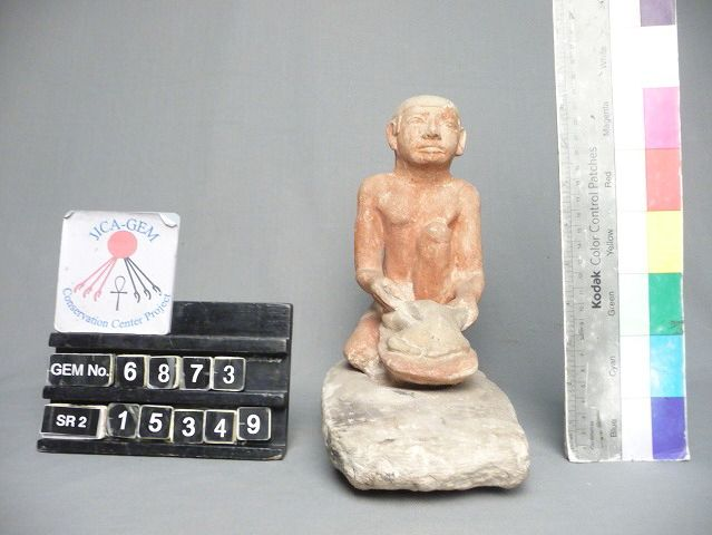Object(s) photograph: Site: Giza; View: G 8504