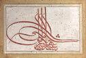 Inscription In Tughra Form
