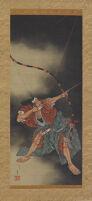Minamoto No Yorimasa Aiming An Arrow