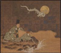 Taira No Tsunemasa Playing The Biwa At Tsukubusuma Shrine