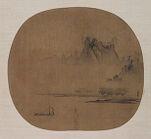 Misty Landscape with Fishermen in a Boat