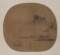Misty Landscape With Fishermen In A Boat