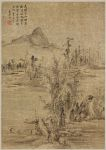 Landscape in the Manner of Huang Gongwang and Ni Zan