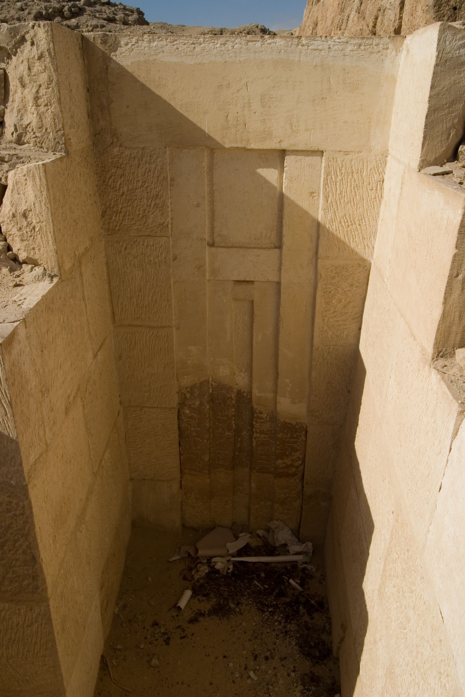Western Cemetery: Site: Giza; View: G 2156'