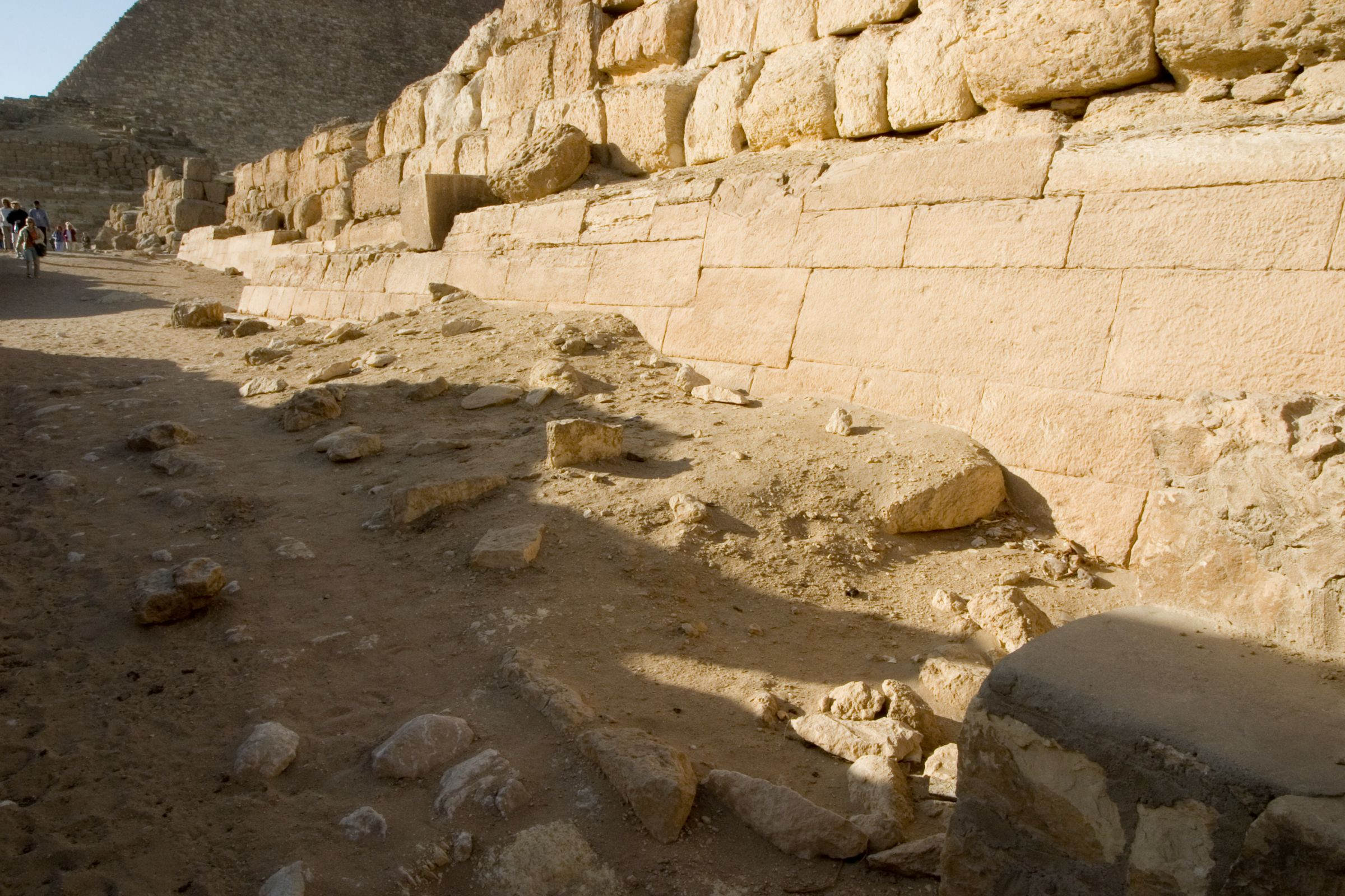 Eastern Cemetery: Site: Giza; View: G 7431