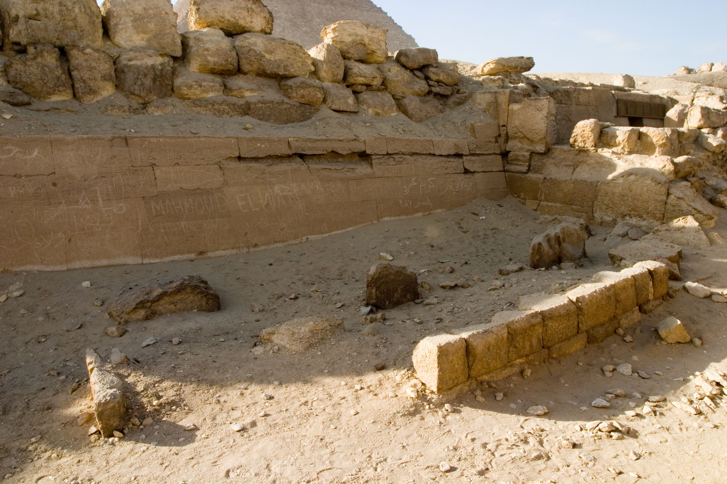 Eastern Cemetery: Site: Giza; View: G 7441