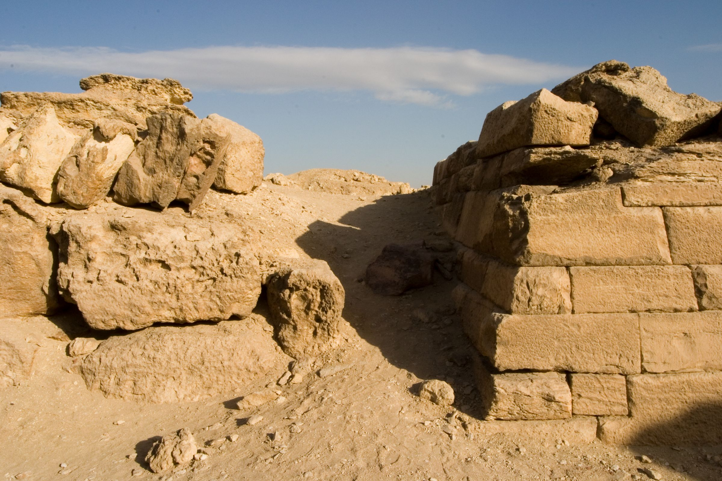 Eastern Cemetery: Site: Giza; View: G 7520, G 7530-7540