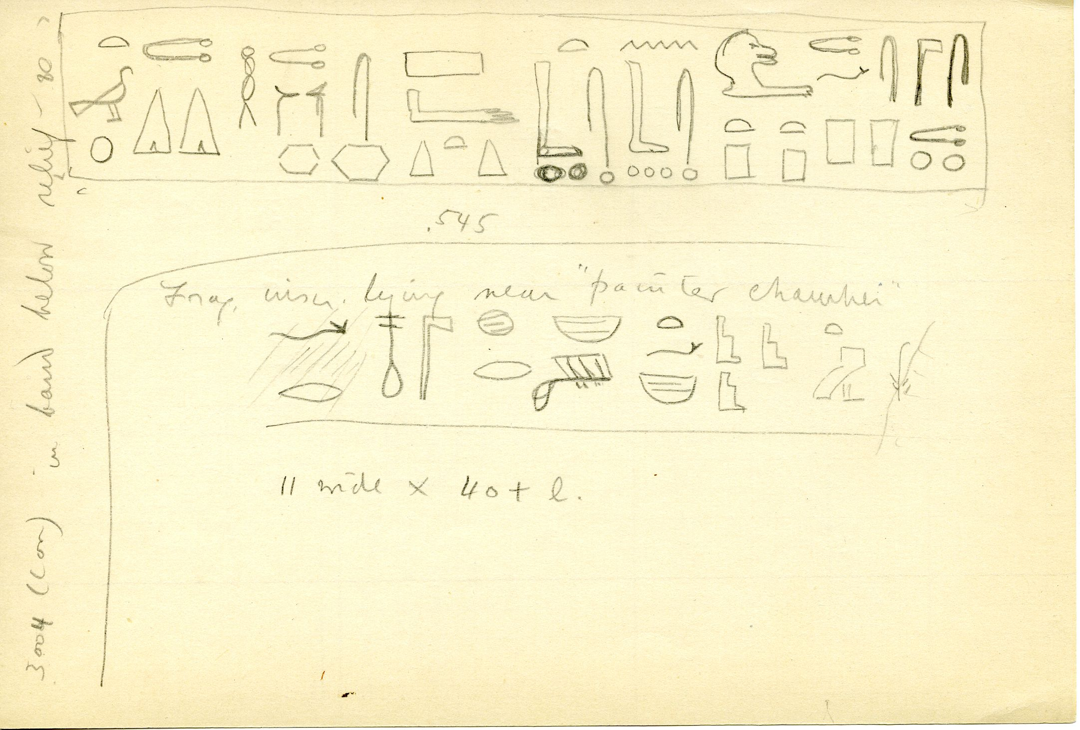 Drawings: G 3004, false door, and G 3008, inscribed fragment